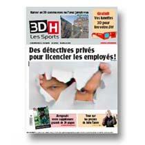 газета 3D формат